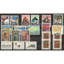 Liechtenstein - Année complète - 1987 - No 857/877