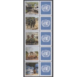 Nations Unies (ONU - New-York) - 2020 - No 1691/1695 - Nations unies