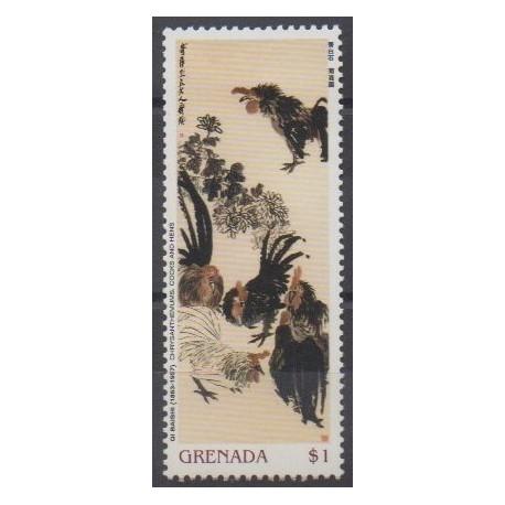 Grenade - 2005 - Nb 4644 - Horoscope - Paintings