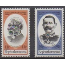 South Africa - Bophuthatswana - 1985 - Nb 137/138 - Celebrities