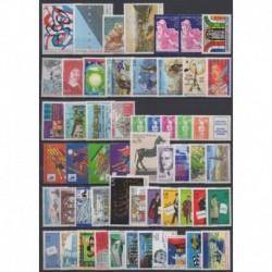 France - 1996 - No 2986/3041