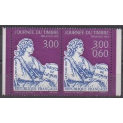 France - Poste - 1997 - Nb 3052A - Human Rights - Philately