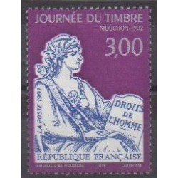 France - Poste - 1997 - Nb 3052 - Human Rights - Philately