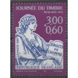 France - Poste - 1997 - Nb 3051b - Human Rights - Philately