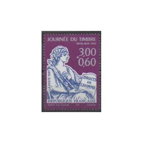 France - Poste - 1997 - Nb 3051b - Human Rights - Philately