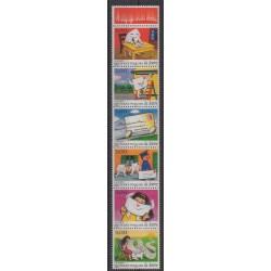 France - Poste - 1997 - Nb 3060/3065 - Postal Service