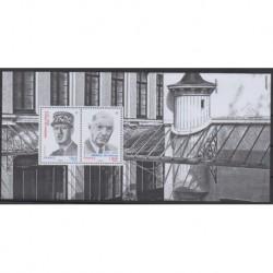 France - Souvenir sheets - 2020 - Nb BS171 - de Gaulle