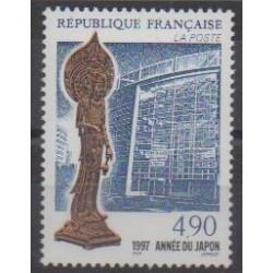 France - Poste - 1997 - Nb 3110