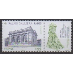 France - Poste - 2020 - Nb 5457 - Monuments