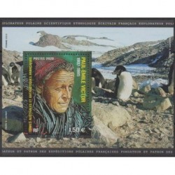 French Southern and Antarctic Lands - Blocks and sheets - 2020 - Nb F940 - Polar - Science