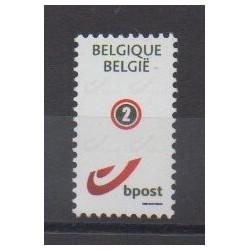 Belgium - 2012 - Nb 4205