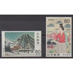 Japon - 1981 - No 1361/1362 - Peinture