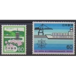 Japon - 1981 - No 1369/1370
