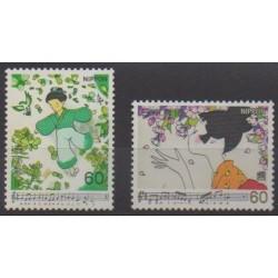 Japan - 1981 - Nb 1363/1364 - Music