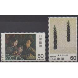 Japon - 1981 - No 1371/1372 - Peinture