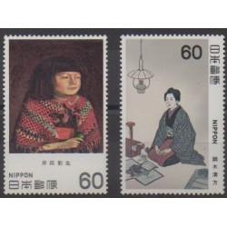 Japon - 1981 - No 1396/1397 - Peinture