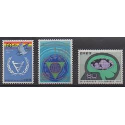 Japon - 1981 - No 1385/1387