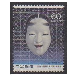 Japon - 1982 - No 1413 - Santé ou Croix-Rouge