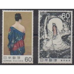 Japon - 1982 - No 1420/1421 - Peinture