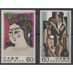 Japon - 1982 - No 1436/1437 - Peinture