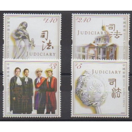 Hong Kong - 2008 - Nb 1407/1410