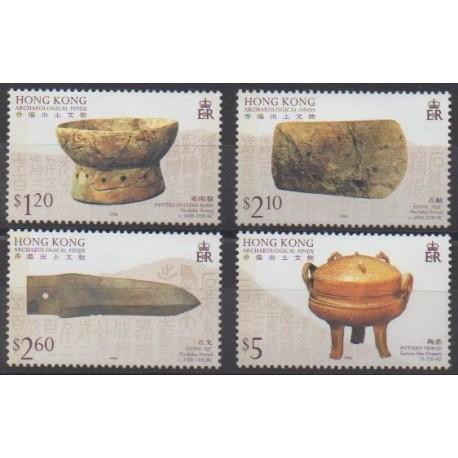 Hong Kong - 1996 - Nb 790/793 - Art