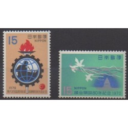 Japan - 1970 - Nb 997/998