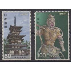 Japon - 1976 - No 1208/1209