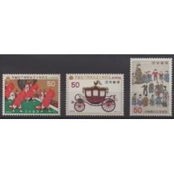 Japon - 1976 - No 1203/1205