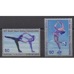 Japan - 1977 - Nb 1213/1214 - Various sports