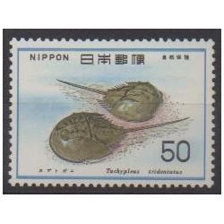 Japan - 1977 - Nb 1212 - Environment