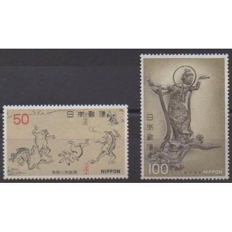 Japan - 1977 - Nb 1215/1216 - Art