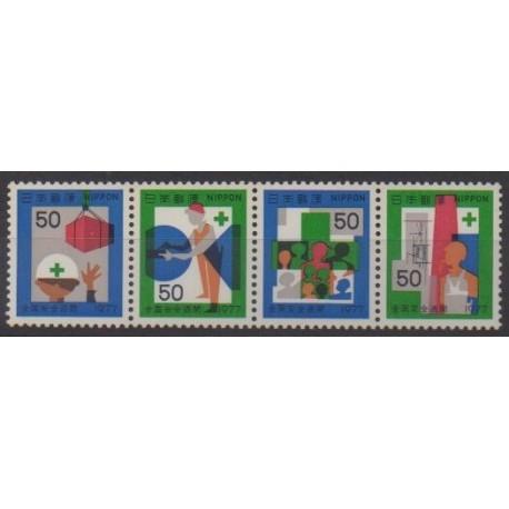 Japan - 1977 - Nb 1227/1230