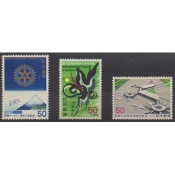 Japan - 1978 - Nb 1254/1256