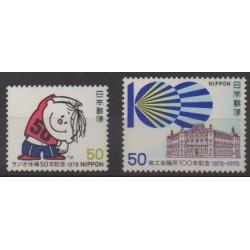 Japan - 1978 - Nb 1264/1265