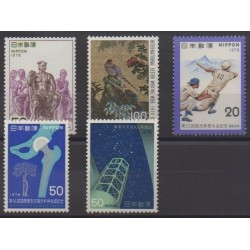 Japan - 1978 - Nb 1269/1273