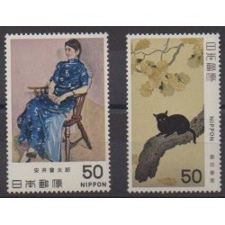 Japan - 1979 - Nb 1305/1306 - Paintings