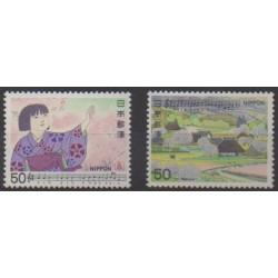 Japan - 1980 - Nb 1321/1322 - Music