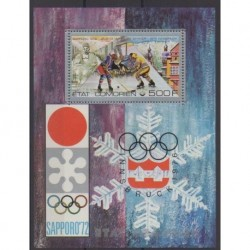Comoros - 1976 - Nb BF5B - Winter Olympics