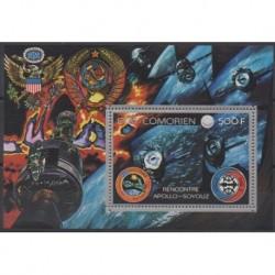 Comoros - 1976 - Nb BF1A - Space