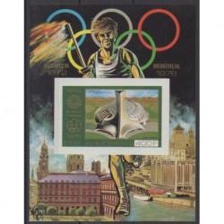 Comoros - 1976 - Nb BF2ND - Summer Olympics