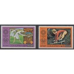 Comoros - 1976 - Nb PA108/PA109 - Summer Olympics