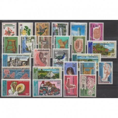Comoros - 1975 - Nb 105/129