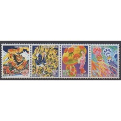 Japan - 2006 - Nb 3860/3863 - Folklore