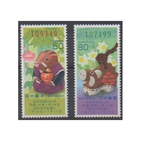 Japan - 2006 - Nb 3963/3964 - Horoscope