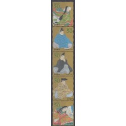 Japan - 2006 - Nb 3878/3882 - Literature