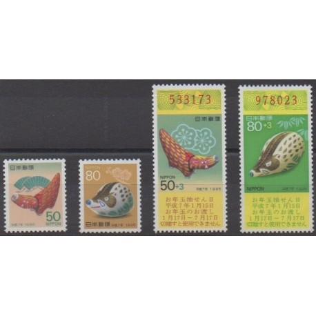 Japan - 1994 - Nb 2152/2155 - Horoscope