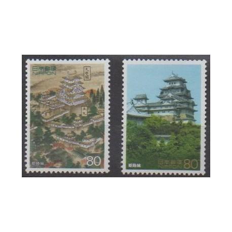 Japan - 1994 - Nb 2160/2161 - Sights