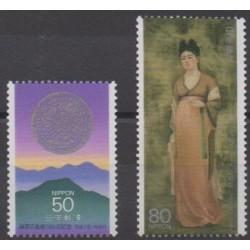 Japan - 1995 - Nb 2169/2170 - Art