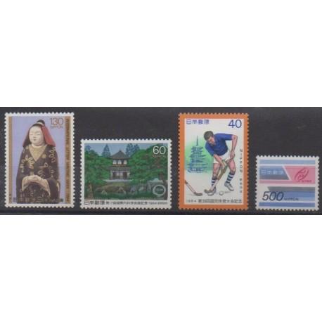 Japan - 1984 - Nb 1502/1505